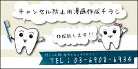 http://haisha-manga.com/