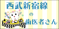 http://seibu-haisha.net/